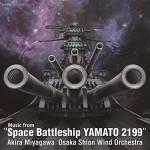 「宇宙戦艦ヤマト 2199」からの音楽 / 大阪市音楽団