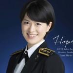 希望~Songs for Tomorrow / 海上自衛隊東京音楽隊 三宅由佳莉